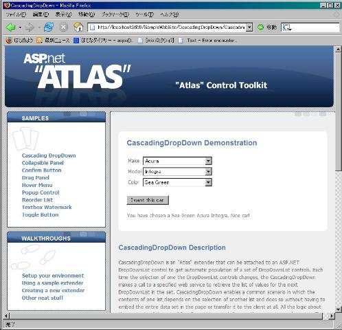 [Atlas] Control Toolkit